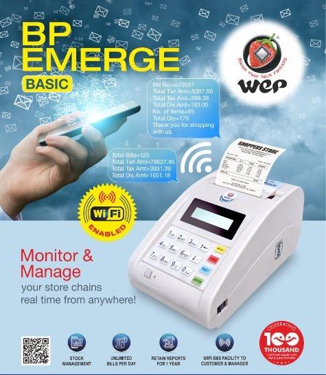 BP-Emerge Basic Product Brochure